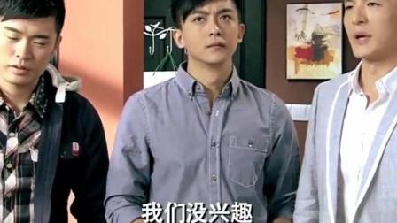 吕子乔-张伟太不坚定了-一场维多利亚的秘密-就被曾小贤收买了!