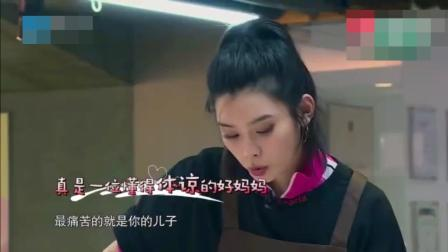 奚梦瑶想当小鱼儿和安吉的女朋友, 吐槽胡可生孩子晚