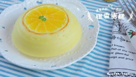 橙香蛋糕 宝宝辅食食谱