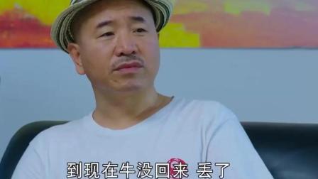 刘能赵四谢广坤三对活宝评理-笑趴了!