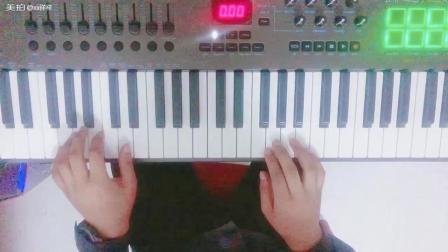 分享一个超级简单的钢琴弹唱, 不能说的秘密