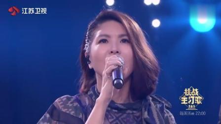 许茹芸、薛之谦和郁可唯合唱《爱情电影》, 果然唱功没有?#21592;?#23601;没有伤害