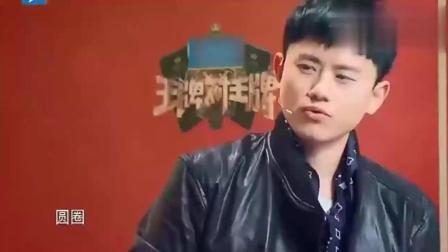 张杰一首歌把现场成功带跑偏, 王源被张杰严重打击, 当场撒娇
