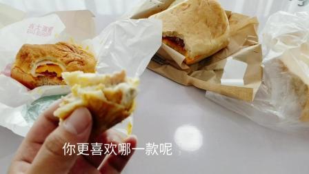 外卖肯德基、麦当劳和中式的鸡蛋汉堡, 到底哪一种性价比更高呢