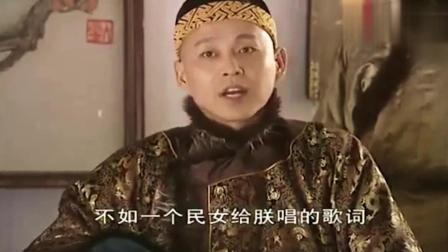 《康熙王朝》周培公偶遇康熙, 慧眼识英主, 帮助锁儿回家申冤