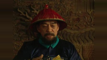 雍正王朝: 胤禛和隆科多按康熙密旨指示, 分头行动, 防备太子谋反