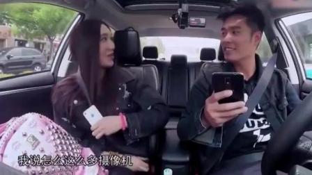 美女上车发现司机是陈赫, 打电话给闺蜜, 闺蜜一开口陈赫激动不已!