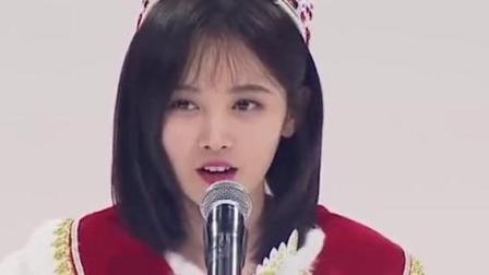 中国女团的顶点, 创造101孟美岐、SNH48鞠婧祎总选登顶时刻