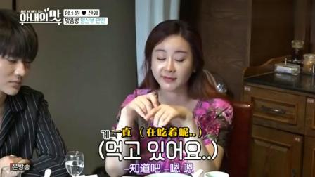 妻子的味道: 韩国女星来到中国青岛婆家, 带着她吃海鲜大餐, 韩国人羡慕不已!