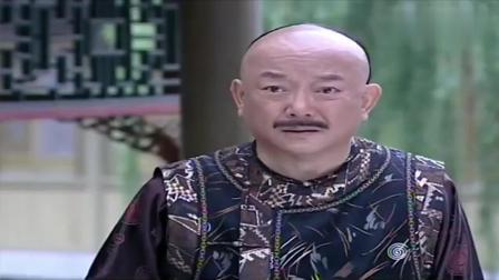和珅为了面子求皇上凉着纪晓岚 可最后被晾着的却是他和二