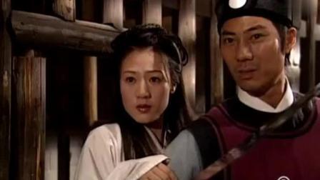 《洗冤录1》宋慈被百变飞狐要挟抓走