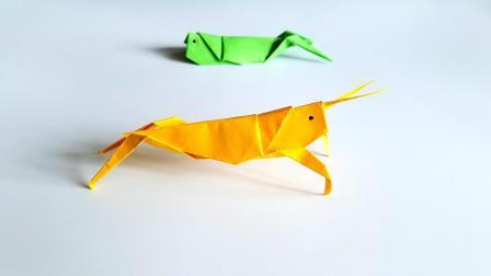 折纸王子折纸蚂蚱