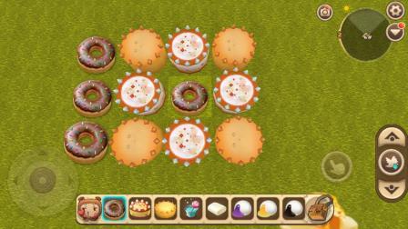 迷你世界: 蜂蜜甜甜圈制作教程! 吃一口就能恢复一半的血量?