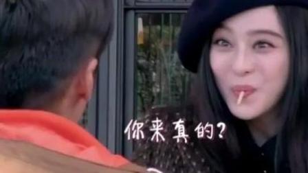 """12道锋味: 范冰冰把""""舔过""""的饼干喂给谢霆锋吃, 明星真会玩!"""