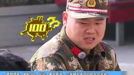 了不起的挑战: 看岳云鹏如何把16+1-4=13完美解释, 笑出眼泪