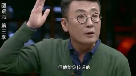 北京男的就是爷, 看看马爷马未都, 为什么这么说?