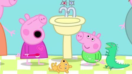 小猪佩奇第二季来了! 第33集看牙医