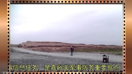 青海甘肃自驾游(18)现代嘉峪关市的繁荣, 古代长城第一墩的孤傲