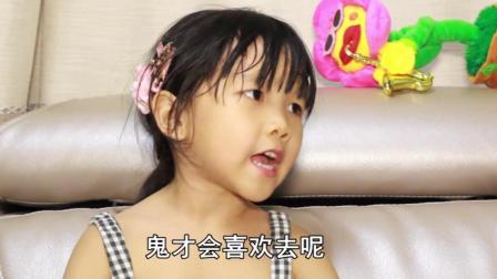 爆笑父女: 爸爸问家里谁的智商最高, 女儿不小心暴露了大秘密