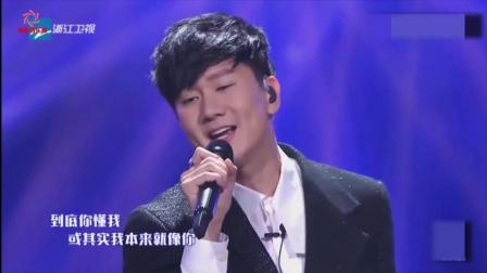 林俊杰现场翻唱陈芳语成名曲《爱你》, 不一样的男生版, 绝对听一次爱上