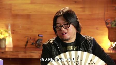 高晓松口述, 名媛陆小曼到底有多作, 作到什么程度, 简直让人无语