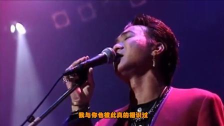 Beyond演唱会: 黄家驹独特的嗓音, 加黄贯中的吉他, 造就了经典