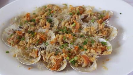 告诉你蒜蓉粉丝蒸鲍鱼的做法, 营养可口美味多汁, 肉质Q弹嫩滑