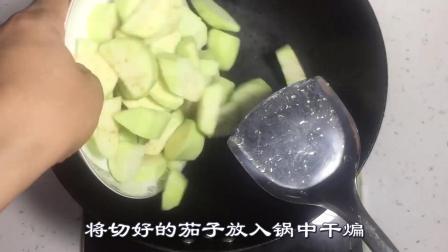 家常版的肉片烧茄子做法, 两根茄子和一块五花肉, 少油不腻