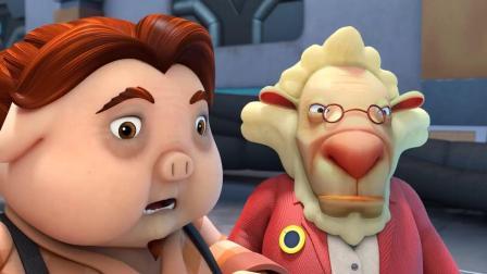 猪猪侠之超星萌宠  原来星际能量石在迷糊号飞船里
