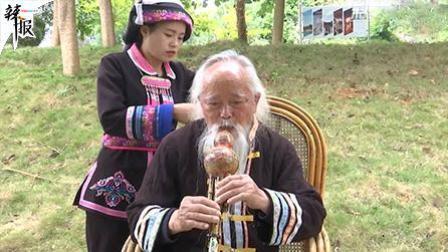 辣报 新华社资讯 这个长寿之乡有90多位百岁老人