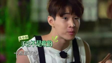 向往的生活: 刘宪华为了一碗面认了一个爹, 何炅直言醉了 网友: 吃货认证