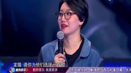 胡彦斌大型古装音乐电影《狼人杀》, 林俊杰挑选超酷舞台服