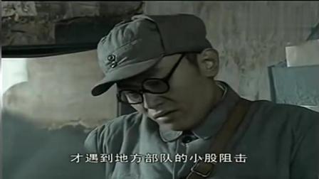 李云龙攻打平安县城, 牵一发动全身, 丁磊、楚云飞、孔捷参加战斗