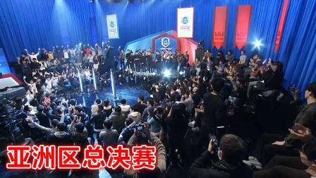 CRL亚洲赛区秋季赛 季后赛(总决赛), Bren Esports vs KING-ZONE DragonX