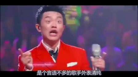 杨钰莹厉害了, 把《最炫民族风》都能唱的如此柔情, 旁边曾毅的表情亮了