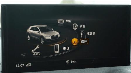 [60秒评新车]带你看全新奥迪Q2L有哪些配置-CarSee车影