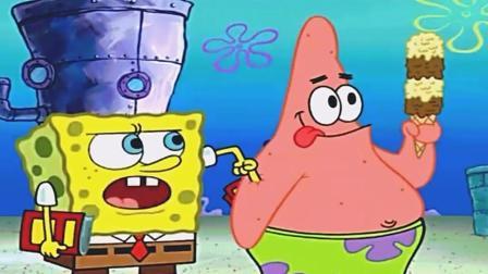 《海绵宝宝》: 友善的水母, 派大星别样吃冰淇淋, 你能做到吗?
