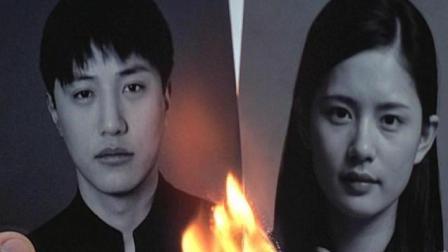 几分钟看完韩国三段式恐怖片《冥婚淒谈》, 穷小伙被骗与女尸结婚