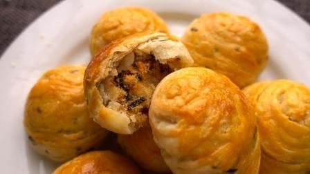 2分钟学会在家做紫菜肉松饼, 层层起酥, 一盘一会光