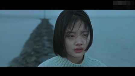 《悲伤逆流成河》结尾片段易遥de台词说的心里面好难受! 哭惨了!
