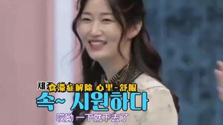妻子的味道: 为了韩国明星儿媳, 中国婆婆猛喝啤酒, 韩国人: 酒量也是厉害呢!