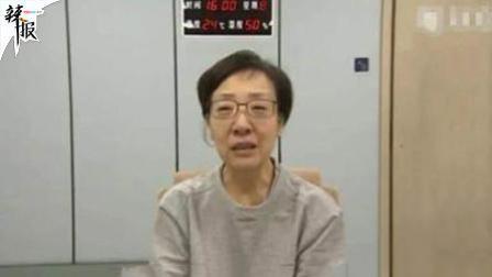 福彩原领导贪污1360亿? 官方辟谣