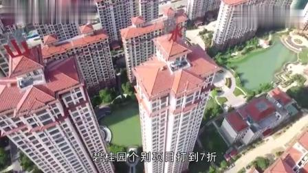 房子抢到现在后悔了, 业主: 都降价50万, 三四个月仍卖不掉!