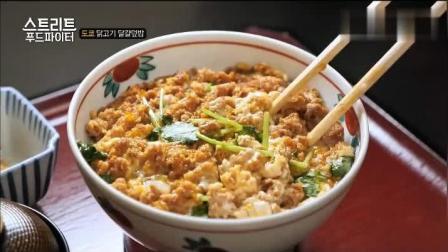 白钟元日本百年老店里吃鸡蛋鸡肉盖饭, 直呼这口感太艺术了
