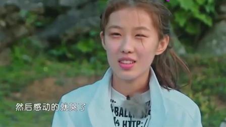 变形计: 小公主刘思琪受委屈难受, 全家人都在关心她, 温馨的画面!