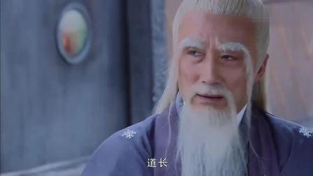 仙剑奇侠传三: 茂茂说掌门会神机妙算, 给景天算算