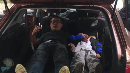 两厢车 SUV后排 座椅放倒与后备箱不平怎么办 看岛主详细解说