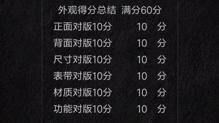 vs新海马150(5)