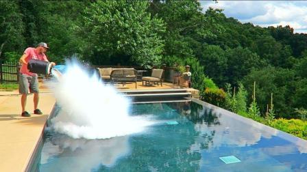 老外作死: 把30升的液氮浇注在泳池里会怎样?