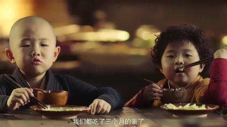 《新乌龙院》俩萌娃, 比释小龙, 郝邵文小时候更可爱
